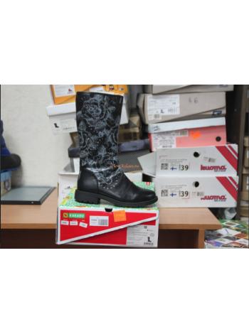Демисезонная обувь женская Какаду