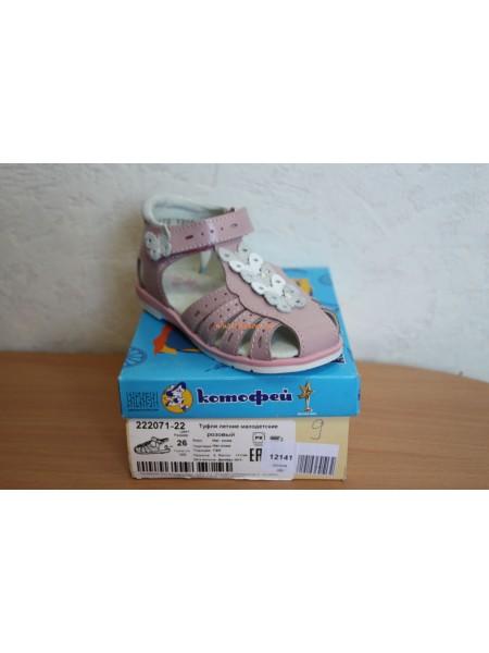 Летняя обувь (босоножки, сандали, сланцы) Котофей