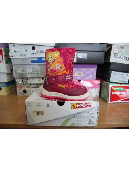 Зимняя обувь для девочки Фиксики
