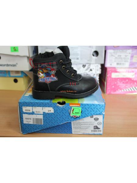 Демисезонная детская обувь PAW PATROL