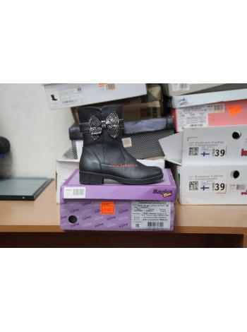 Демисезонная обувь для девочки Багира