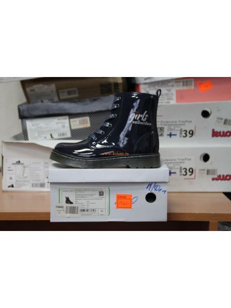 Демисезонная обувь для девочки Indigo