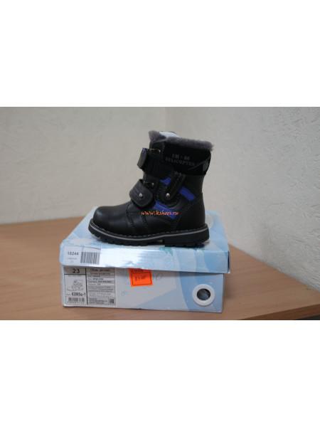 Ботинки зимние  Капика
