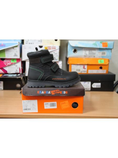 Демисезонная обувь для мальчика Сказка