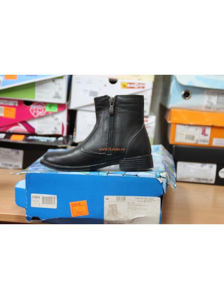 Демисезонная обувь для мальчика Темпо