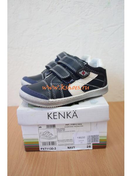 Демисезонная обувь для мальчика Kenka
