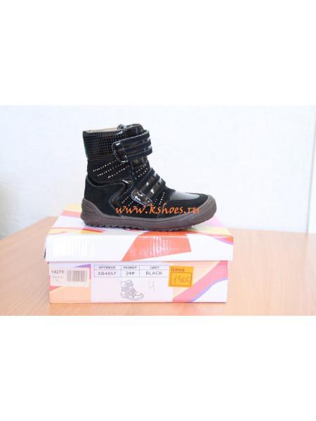 Демисезонная обувь для девочки  Flamingo