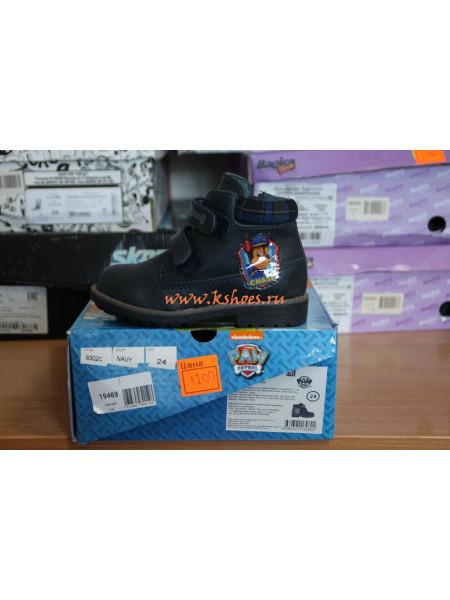 Демисезонная обувь для мальчика PAW PATROL