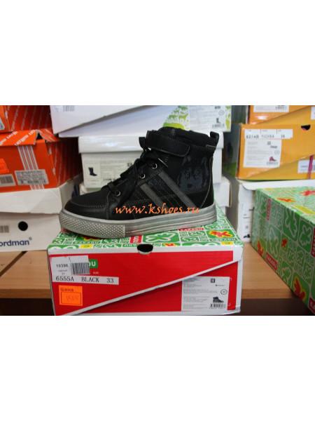 Демисезонная обувь для мальчика Какаду