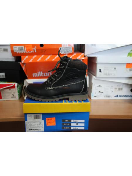 Демисезонная обувь для мальчика Капитошка