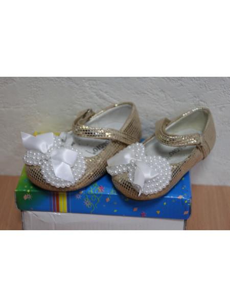 Детская обувь Ясельная Адажио