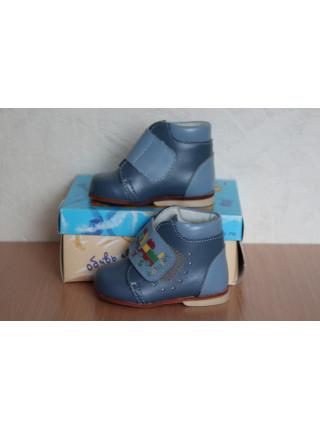 Детская обувь Ясельная Котофей