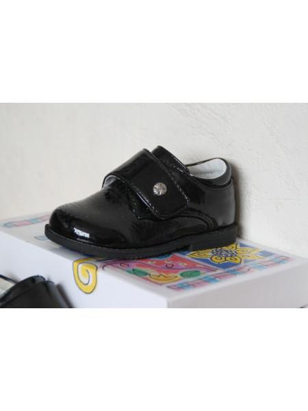 Детская обувь Ясельная Кенгуру