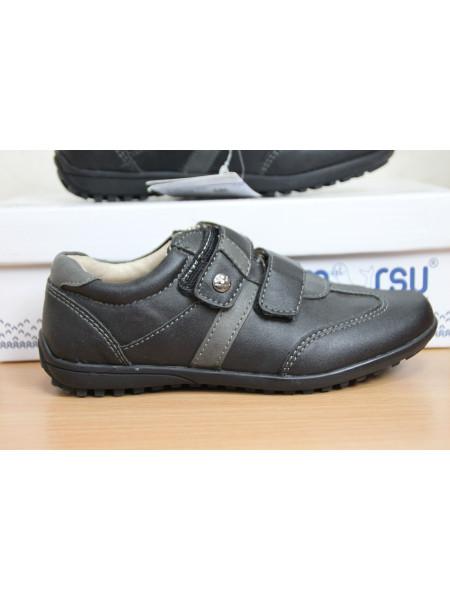 Школьная обувь мужская Mursu