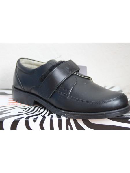 Школьная обувь мужская Зебра